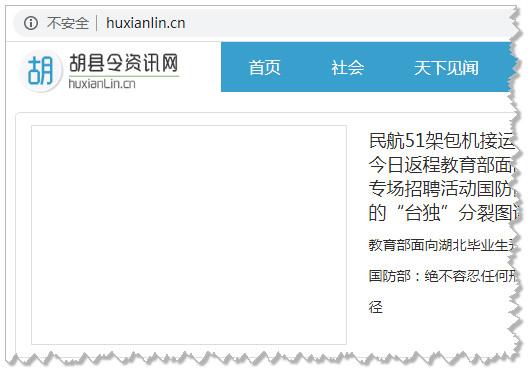 huxianlin-cn.jpg