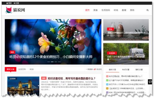 maosay-com.jpg