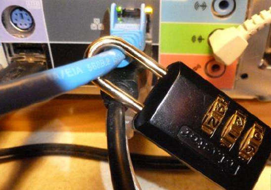 net-lock.jpg