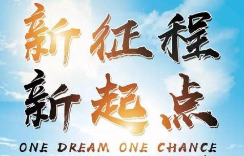 new-dream.jpg
